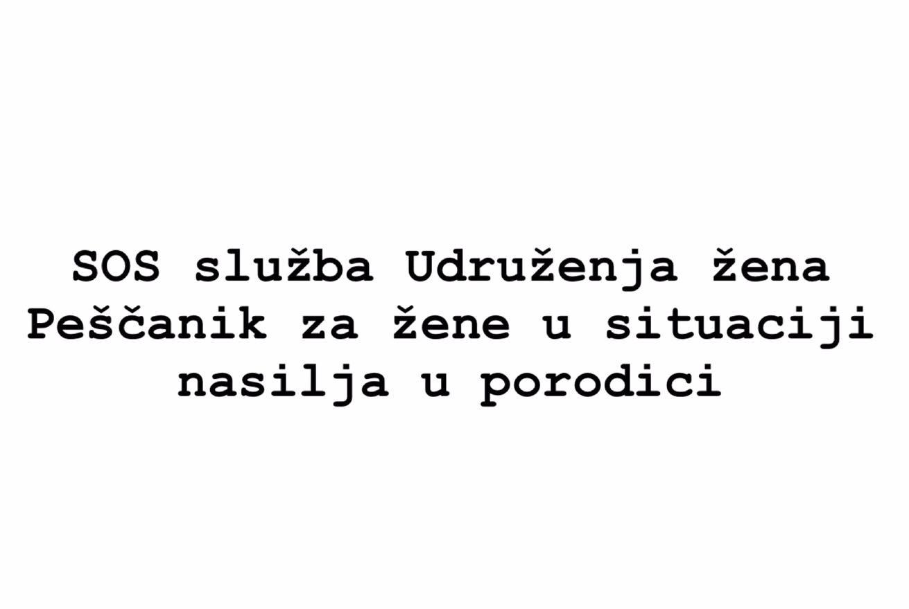 Udruzenje zena Pescanik - SOS podrška ženama sa iskustvom nasilja u porodici u Kruševcu  01.01.2019 – 31.12.2019. god.