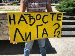 Skup podrške Mariji Lukić
