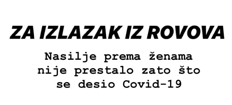 Udruzenje zena Pescanik - Saopštenje za javnost – ZA IZLAZAK IZ ROVOVA